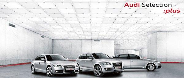 Audi Selection plus Coruña, Audi Galicia